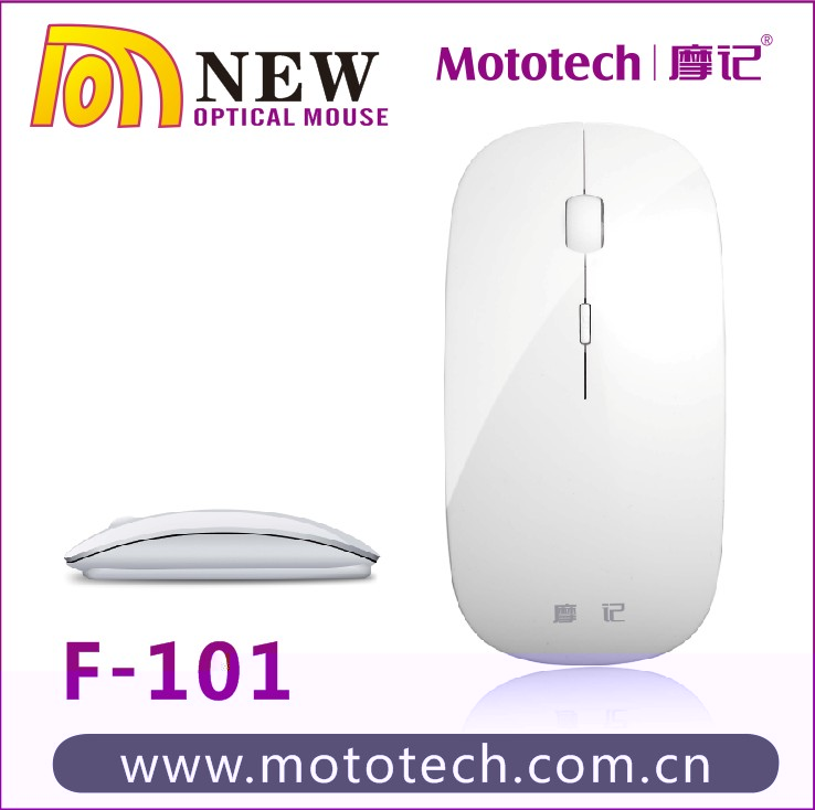 Super-slim 3d optical mouse,mac mouse white