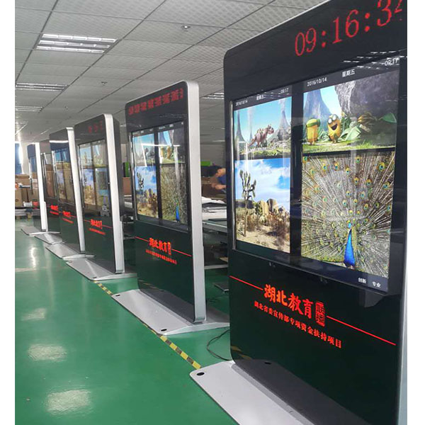 "65"" tft totem refee self-service wifi marketing advertising kiosk"