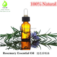 Wholesale Best Smelling Natural Rosemary Essential Oils, High Quality Rosemary Oil,Rosmarinus Coronarium