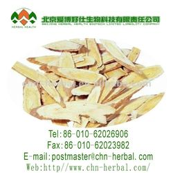licorice extract pure natural plant extract from GMP Manufacturer