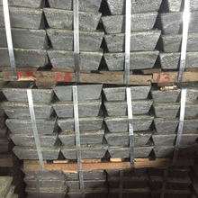 supply pbsb antimony lead ingot for sale