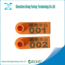 ISO11784/785 contactless farm use plastic rfid ear tags sheep