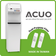 UO-632AW-R9 Floor Standing Micro Computer POU Water Dispenser