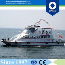 21.38m / 70ft 88 Persons China Factory Fiberglass Hull High Speed Tour Sightseeing Ferry Boat Passenger Catamarans for Sale