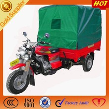 China three wheel motorcycle for truck cargo