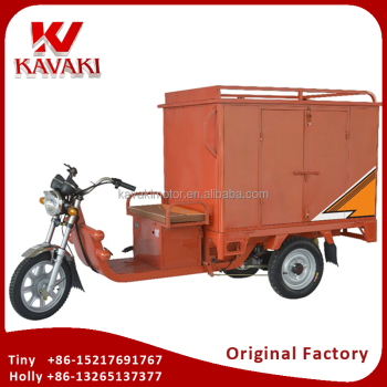 China fashionable three wheel family cargo bike / enclosed electric tricycle