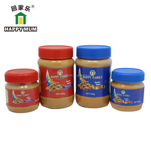 Non-GMO Good Price Crunchy 200g 510g Peanut Butter