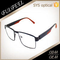 New design good sale metal eyewear spectacles frames