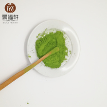 100% natural Japanese Flavour Matcha Green Tea Powder
