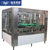 /product-detail/jiangsu-manufacturer-20000bph-high-speed-automatic-mineral-water-bottle-filling-machine-60540521962.html