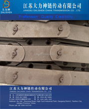 NE Series Steel Bucket Elevator conveyor Chain