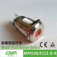 Dot or Ring LED Light Emergency Shutdown Switch