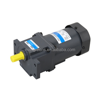 High efficiency 90w ac small electric gear motors buy for Small electric motor gears