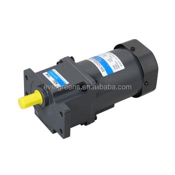 High efficiency 90w ac small electric gear motors buy for Small ac gear motor