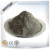 China High Quality Densified Microsilica/Silicon Dioxide For Cement