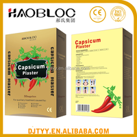 Health Care Products Takahi Hot Porous Capsicum Pain Belladonna Rheumatic Plaster