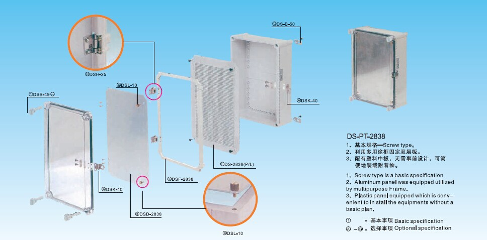 SAIP/SAIPWELL 550*400*160 PVC Adaptable Junction Box New High Quality Electrical Waterproof Polycarbonate Enclosure