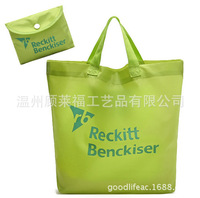 Eco-friend polyester foldable shopping bag pouch inside