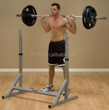Heavy-duty Squat Rack Ideal For Flat Incline Decline Bench Presses