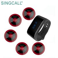 SINGCALL wireless call buzzer smart pager watch to call waiter