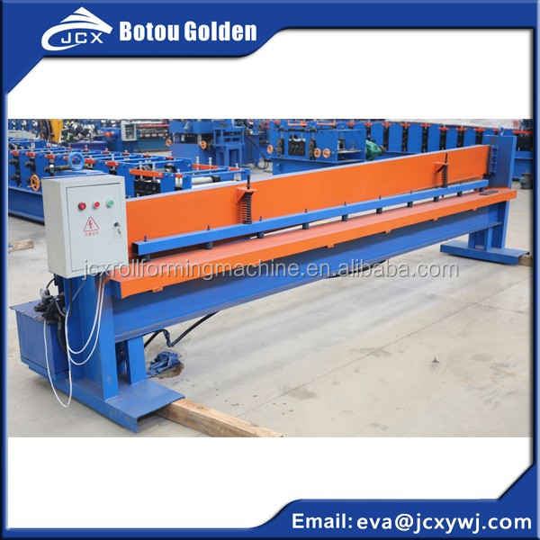 4M -6M galvanized sheet metal cutting /shearing machine