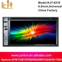 blue ray car dvd player with reverse camera for universal car