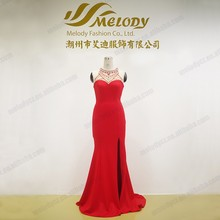 Red halter back beading spilt ruffles transparent worked tulle evening dress 2013