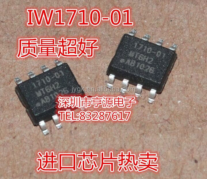 IW1710-01 SOP8 1710-01 new LED lighting power driver chip IC chip--HYDD2--HYDD2
