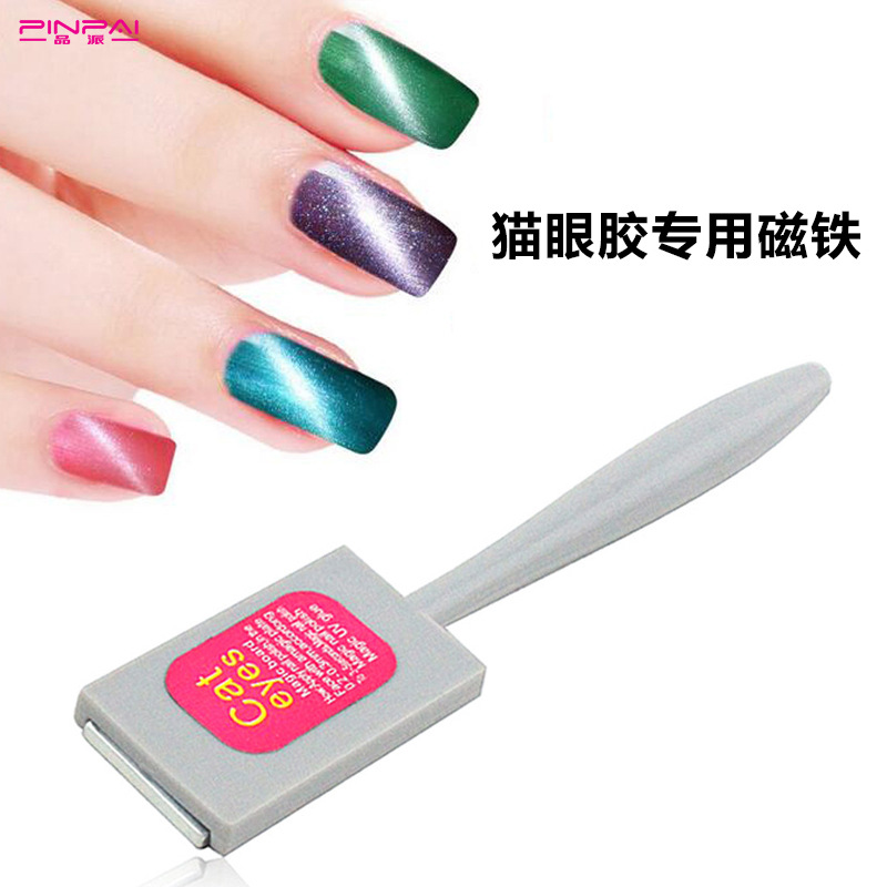 Pinpai brand nail gel polish 3D cat Eyes magnets magic sticker magnetic slice