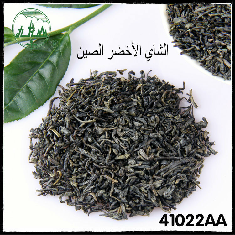 No Pollution Low Price Eco-Friendly Alibaba Suppliers Green Tea Extract Msds