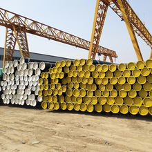 Different Types Of 30 Inch Seamless Steel Pipe