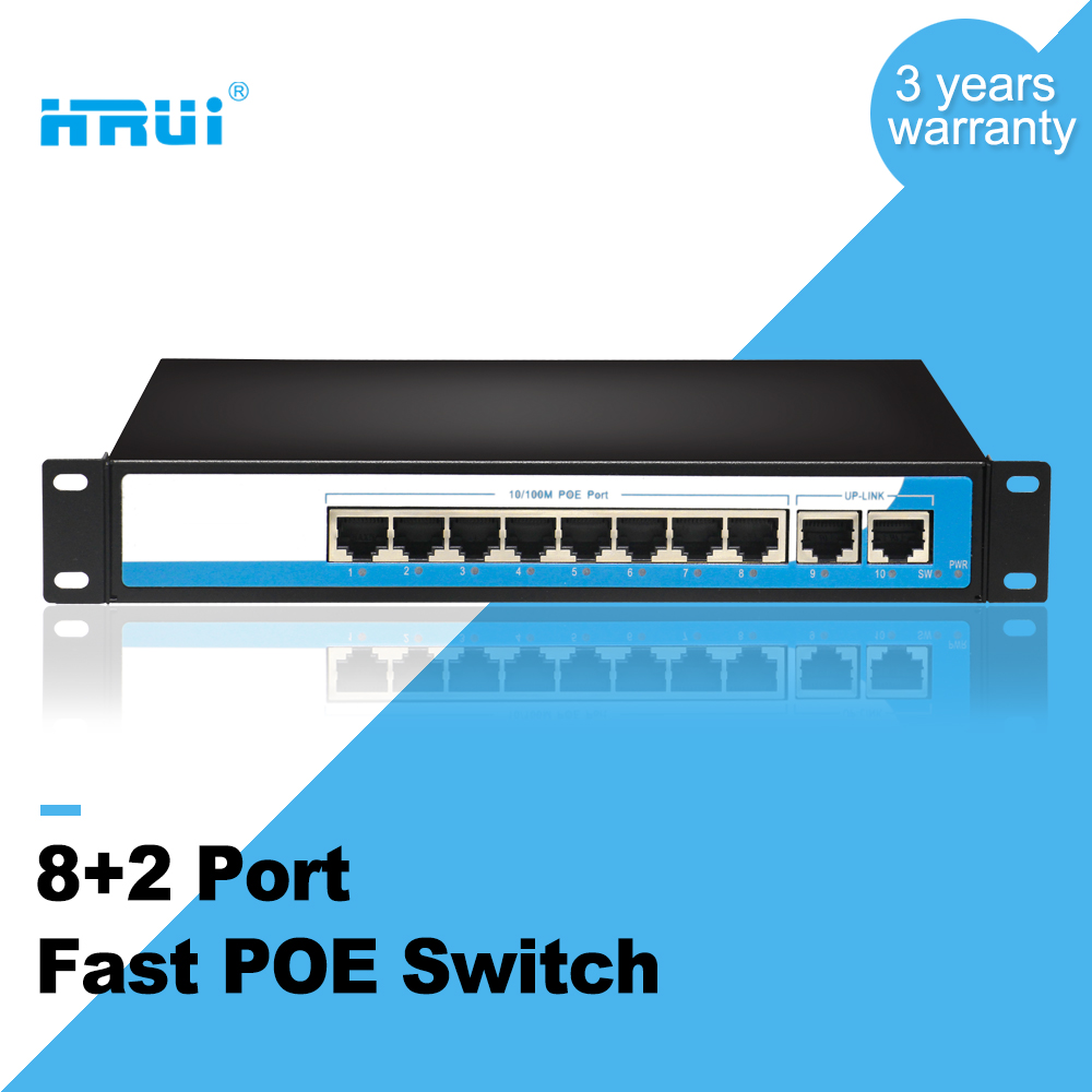 IP surveillance 802.3af/at power over etherent 8 ports poe lan switch