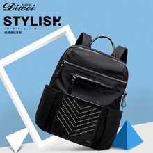 Fashion brand design waterproof Nylon backpack