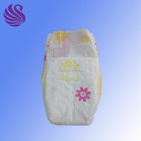 New Products 2016 Innovative Product Baby Disposable Diapers in China
