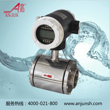 air flow meter for vw
