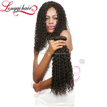 Chinese Goods Wholesale Curly Hair Styles, Eon Hair Extension Cheap, Indian Kinky Curly Remy Hair Weave Free Sample