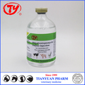 animal antibacterial medicine dihydrostreptomycin sulfate injection for cattle