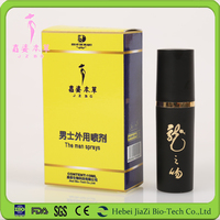 Adult sex products penis enlargement cream sex power spray for men