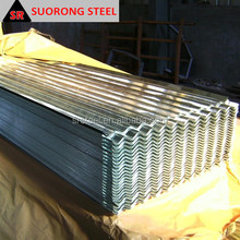 3mm corrugated steel sheet for container and metal roofing