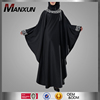 Embellishment Black Caftan Dress Batwing Sleeves Abaya Muslim Fashion Jilbab 2017