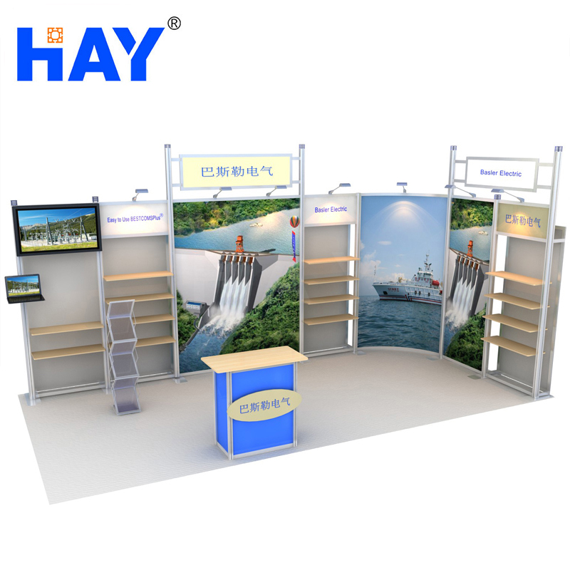 10'x20' portable art tradeshow booths design