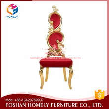 PU Leather Luxury palace king chair HY-K165