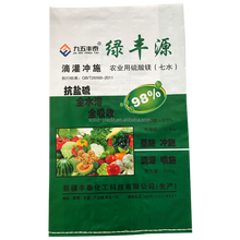 Agriculture Industrial Use and Accept Custom Order polypropylene woven bags for packing fertilizer