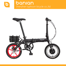 Battery Operated Bicycle In 2016