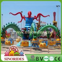 Amusement Park Rides Octopus!China toys jump octopus for children,toys jump octopus for children