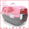 Air Pet Carrier aluminum pet carrier dog
