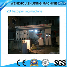 High speed plastic film flexo printing machines Best quality