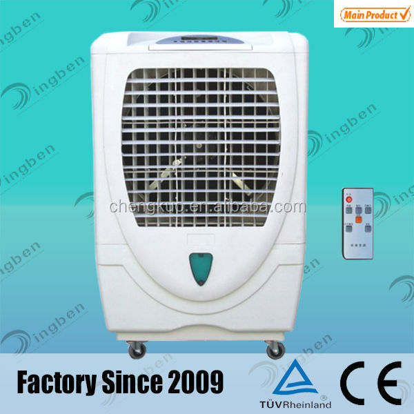 China Supplier water domestic portable evaporating free standing air conditioner