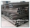 API 5L LSAW Welded Carbon Steel
