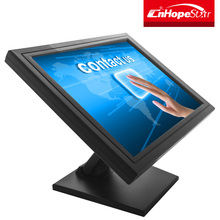 "144HZ 15 inch 12"" 17"" lcd capacitive touch screen monitor 1024x768 resolution 5ms VGA USB LCD Multi touch monitor"